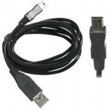 SN-IB-U5PIN - 5' USB Male to Mini **