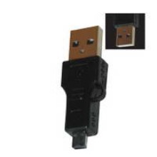 SN-U207 - AM-4 PIN USB Adapter **