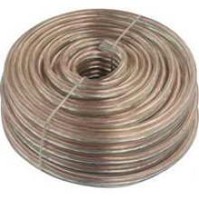 TS-14-50 - Speaker Wire 14 Gauge 50'
