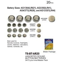 TS-BT-AR20 - Assorted Round Button Batteries