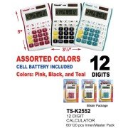 TS-K2552 - 12 Digit Calculator