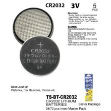 TS-BT-CR2032 - Lithium Batteries 5 Pack