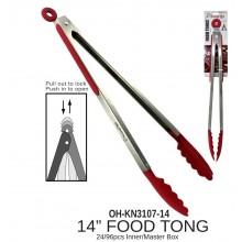 """OH-KN3107-14 - 14"""" Food Tong"""